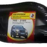 Патрубки радиатора УАЗ Патриот. Цена 190 грн.