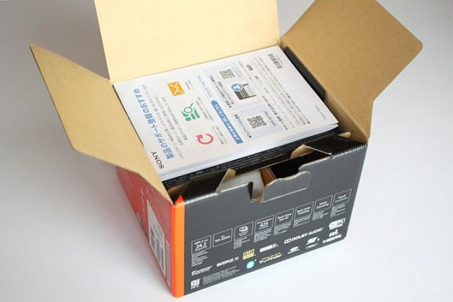 Sony α6400-箱を開けた状態