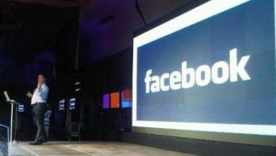 Photo of Reprezentanţii Facebook vin la Bucureşti pentru RoNewMedia