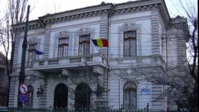 Photo of București. 30 de directori de școli, înlocuiți