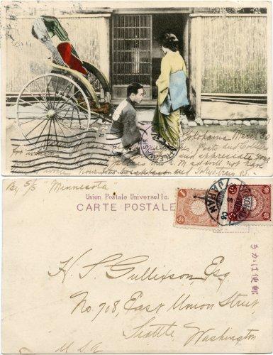 yokohama-postcard-front-and-back