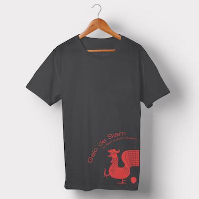 BKMT-shirt1LogoMBR