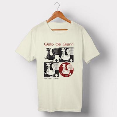 BKMT-shirt4LogoY