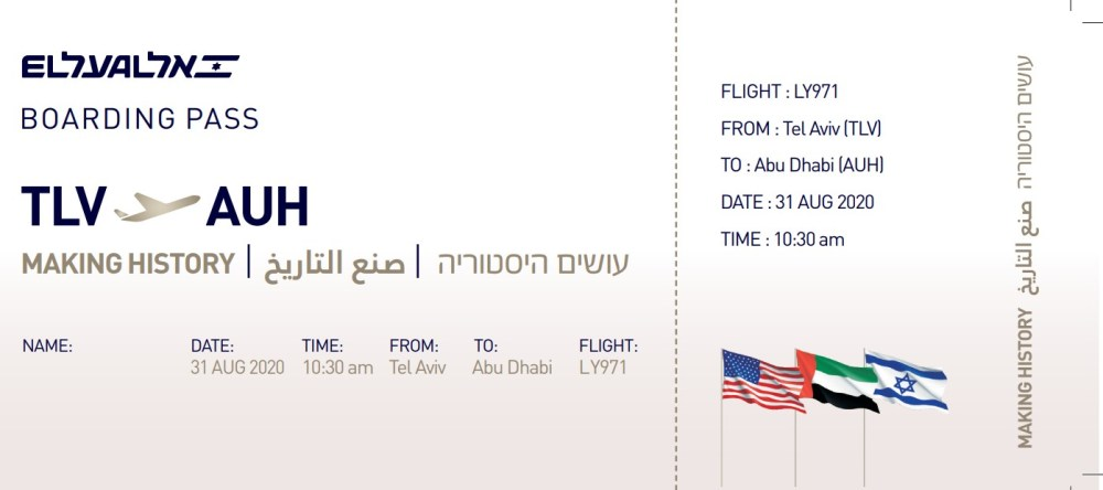 Boarding Pass of the Flight from Tel Aviv to Abu Dhabi