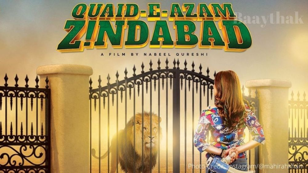 Quaid e Azam Zindabaad Teaser Released