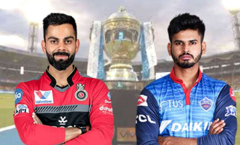IPL 2020 Match 55: DC vs RCB Head to Head Records