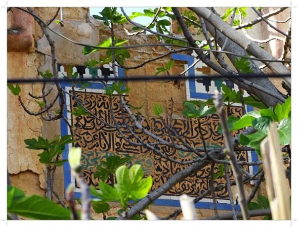 Morocco.Fes.kasbah.Dar.Dbibagh.Ville.Nouvelle.10