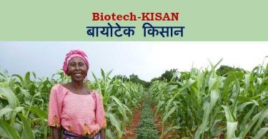 Biotech KISAN