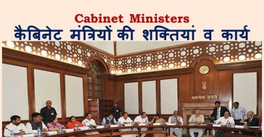 Central Cabinet