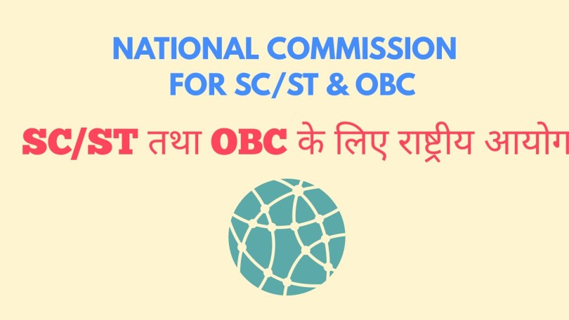 National Commission For SC/ST/OBC