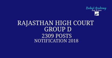 RAJASTHAN HIGH COURT GROUP D