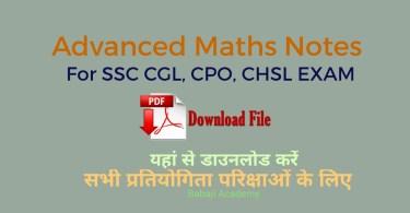Advance Maths : Rakesh Yadav Advance Math Pdf