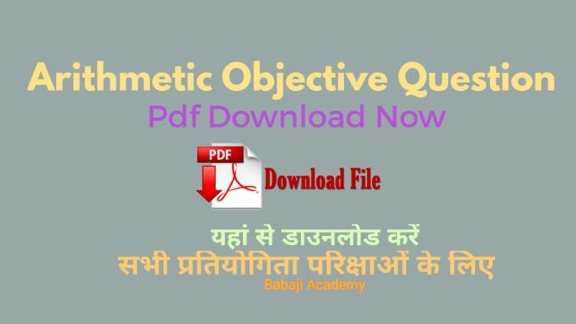 Arithmetic Objective pdf file