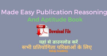 Made Easy Publication: Reasoning And Aptitude PDF Download