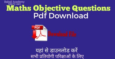 Download Mathematics Objective Questions PDF in Hindi