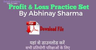 Profit and Loss book pdf download