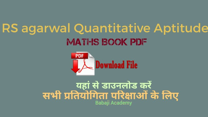 R.S Agarwal Maths book for competitive exams