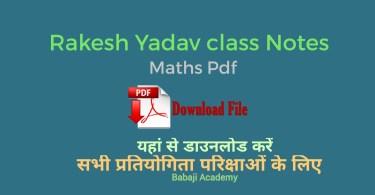 Rakesh Yadav Maths Book Pdf: Rakesh Yadav Class Notes Pdf in Hindi