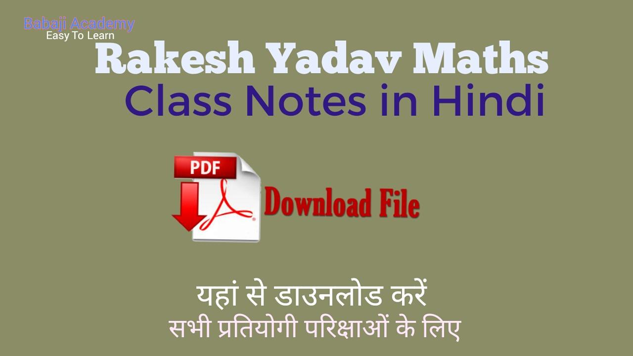 Rakesh Yadav all Tricks Class Notes Of Maths PDF in Hindi