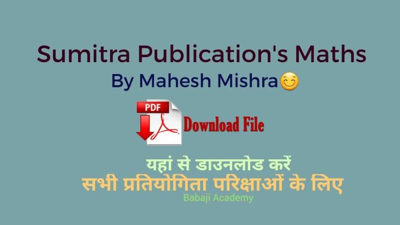 Sumitra Publications Maths Pdf