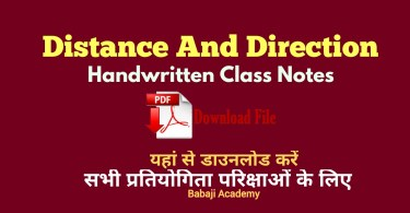 Distance And Direction: Questions, Class Notes Pdf Download