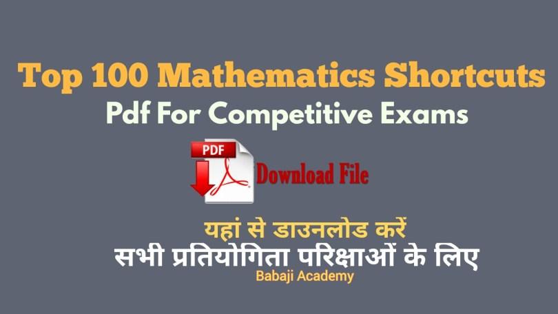 Maths Shortcuts PDF