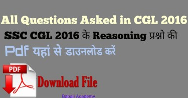 Previous Year Reasoning Questions Asked in SSC CGL: logical reasoning
