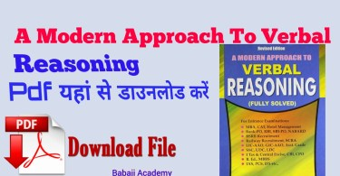 RS aggarwal verbal non vetbal reasoning pdf