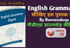 Download Free English Vocabulary Book Pdf for Competitive Exams