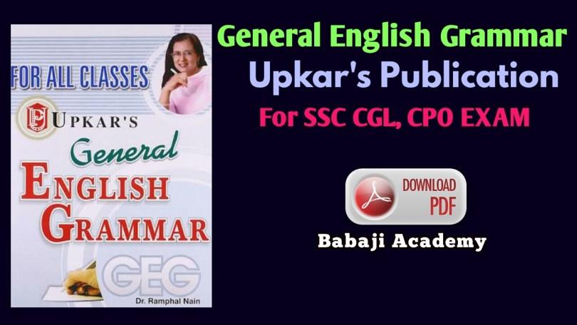 Upkar Publication Assistant Loco Pilot Books Hindi PDF