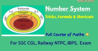 Number System Short Trick: Formula and Explanation