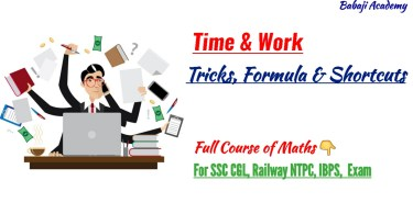 Time and Work Questions: Short Trick & Formula For 2019 Exam
