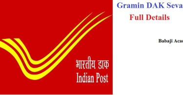 https://www.indiapost.gov.in/