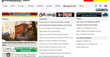 Greatandhra Telugu E Paper: Great Andhra e Paper, Latest Telugu News