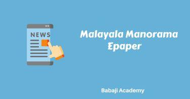 Malayala Manorama epaper Pdf Download: Malayalamanorama e paper