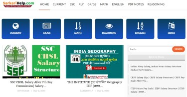 Sarkarihelp: Job, pdf download, GK, Notes & Free GS in Hindi