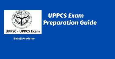 Uppcs exam