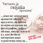 img_20180228_134150_694581358.jpg