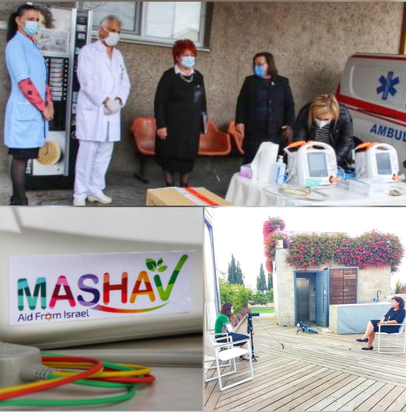 Битолскиот Дом за народно здравје Др. Хаим Абраванел доби два дефибрилатори подарок од Израел
