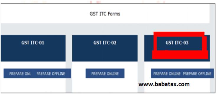 gst itc 03 form