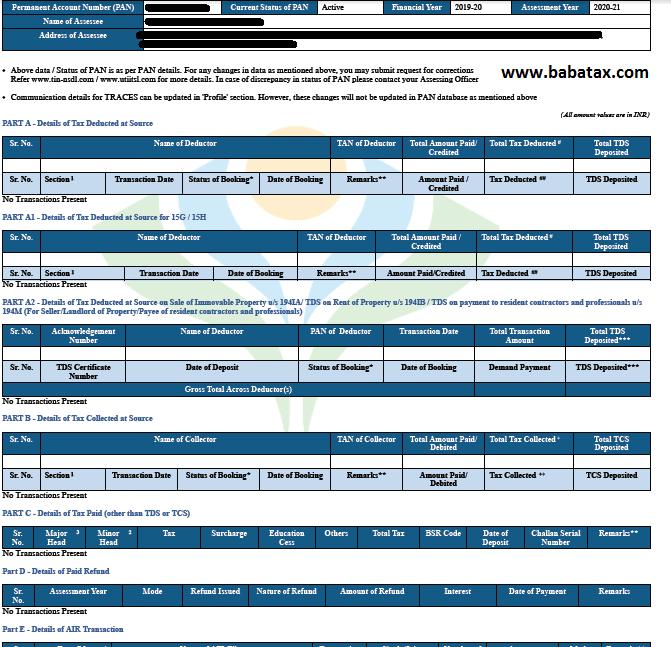 form 26as pdf