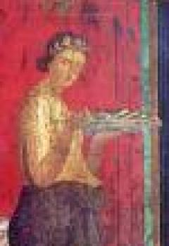 Livres Couvertures de Pompéi Ou Le Bonheur De Peindre