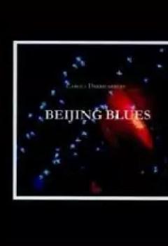 Livres Couvertures de Beijing Blues