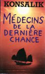 Médecins de la dernière chance
