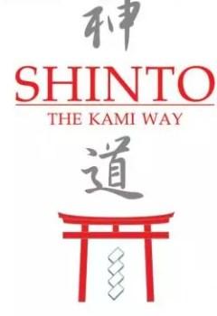 Livres Couvertures de Shinto The Kami Way