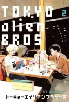 Livres Couvertures de Tokyo Alien Bros, Tome 2