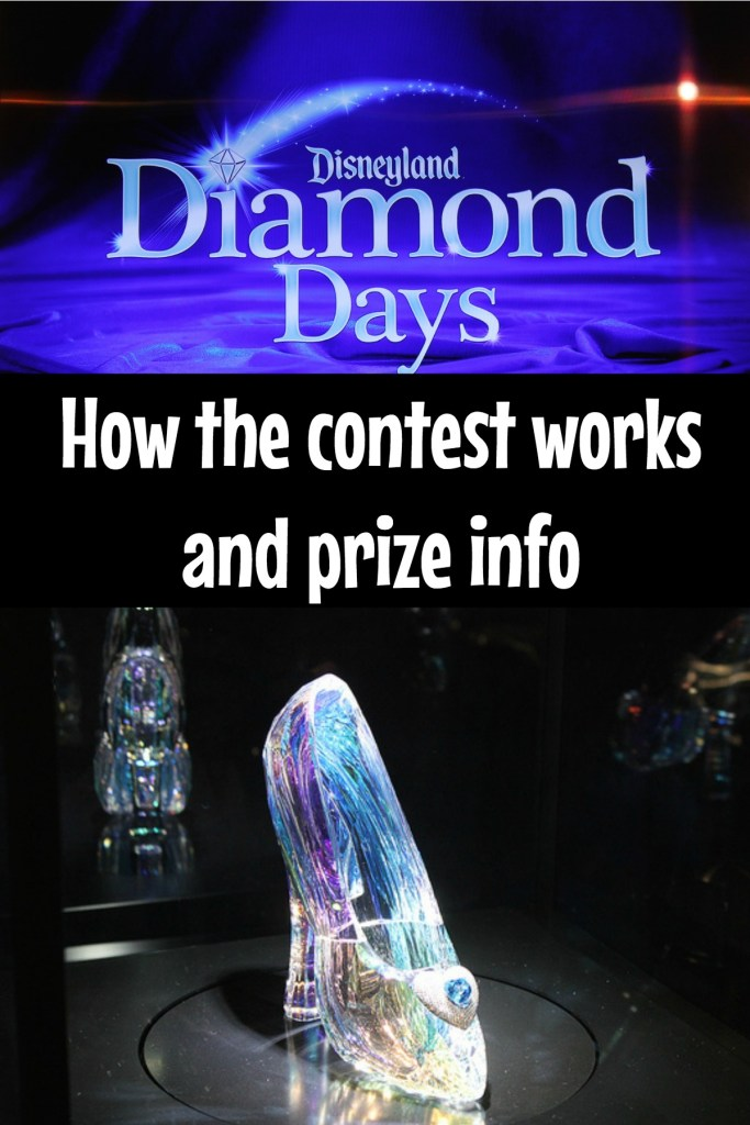 Disneyland Diamond Days Sweepstakes rules and prize info