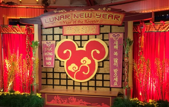 DCA year of the rooster sign