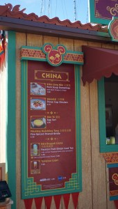 China offerings