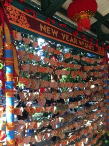 New Year Wishes Wall